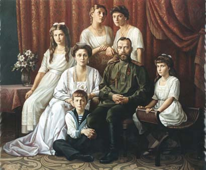 Семья НиколаяII