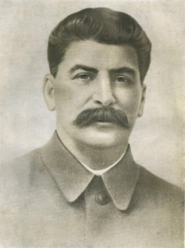 И.В. СТАЛИН