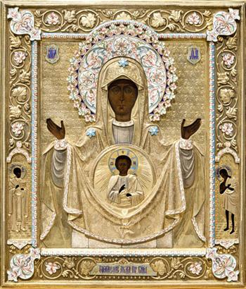 Абалацкая икона Божьей Матери