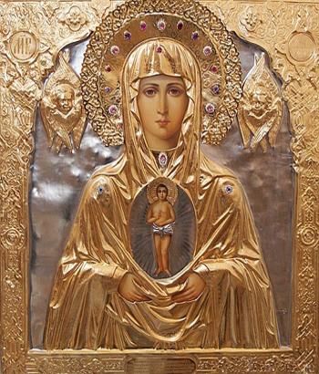 Албазинская икона Божьей Матери