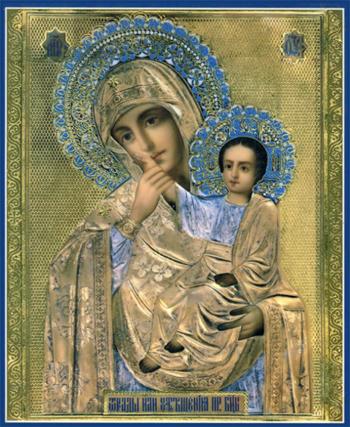Ватопедская икона Божьей Матери
