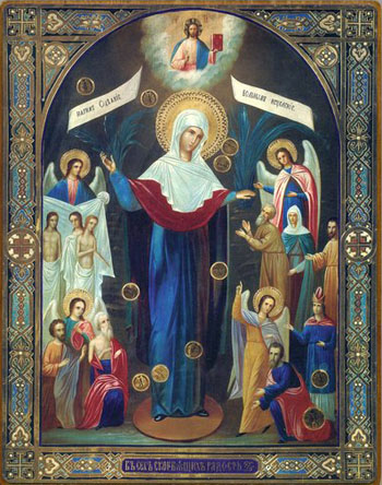 икона Божьей Матери Всех скорбящих Радость